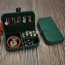 首飾盒小公主韓國收納簡約皮革手鐲女飾品便攜戒指旅行戒指耳釘盒