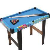 兒童玩具男孩7-9歲益智 臺球桌家用3-6周歲12小孩桌面游戲4-10歲WY