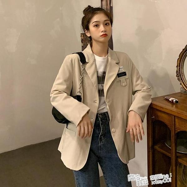 炸街西裝外套女秋冬季2021新款韓版網紅寬鬆杏色氣質小西服ins潮 夏季狂歡