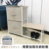 FDW【5L208】兩層麻布抽屜收納鞋櫃/收納櫃/衣櫃鞋凳/鞋櫃/餐櫃/置物櫃/文具櫃/收納箱