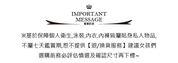圖案印花男童泳褲現貨台灣製造【36-66-B-20902-21】ibella 艾貝拉