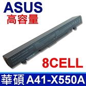 8CELL 華碩 ASUS A41-X550A 原廠規格 電池 P550 P550C P550CA P550CC P550L P550LA P550LC P552E P552EP Pro450