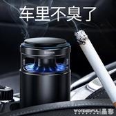 車載淨化機倍思車載空氣凈化器汽車用帶香水車內除甲醛消除異味去煙味負離子 晶彩