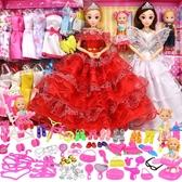 芭比公主伊夢絲芭比換裝洋娃娃套裝禮盒女孩婚紗兒童玩具公主別墅城堡單個LX 小天使
