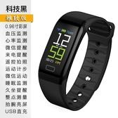 智能手環星萊特R3運動計步測心率血壓心跳多功能健康手表彩屏計步器睡眠監測學生老人通用