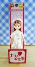 【震撼精品百貨】NEO LICCA麗卡~鑰匙圈吊飾-護士