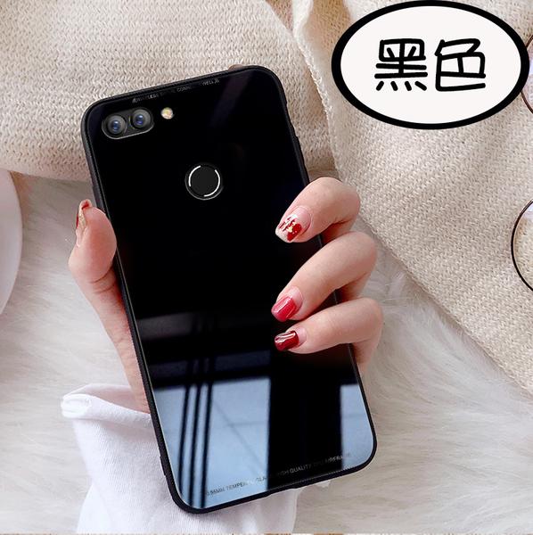 原色玻璃殼  VIVO Y17 Y12 Y15 Y19 Y50 S1 Y17 手機殼 軟邊 防刮保護套 殼 情侶殼 好清潔 簡約殼