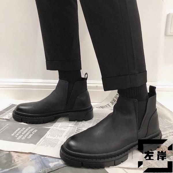 馬丁靴男中幫加絨英倫風高幫工裝靴子切爾西靴【左岸男裝】