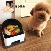 狗碗陶瓷法斗碗日式寵物餐桌泰迪狗狗食盆扁臉貓碗防滑斗牛碗斜口 【快速出貨】