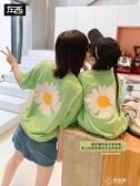男童親子裝一家三口小雛菊GD同款母子短袖T恤夏裝新款潮 伊芙莎