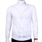 找到自己 MD 韓國 潮 男 時尚 休閒 透氣 簡約素面純色 白色 夾克 薄款 防曬衣 長袖外套 風衣外套