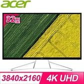 【南紡購物中心】ACER 宏碁 ET322QK 32型 4K HDR顯示器螢幕