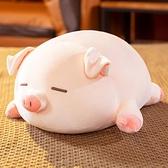 公仔 可愛豬豬毛絨玩具小豬公仔床上玩偶睡覺抱枕超軟布娃娃母親節禮物【幸福小屋】