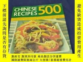 二手書博民逛書店500罕見CHINESE RECIPES【16開】Y12880
