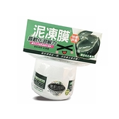 美肌洞洞 泥凍膜(旅用)40g【小三美日】清潔面膜 昇級+泥膜凍膜混合劑型