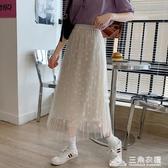 高腰網紗小雛菊仙女半身裙chic超仙裙子女夏季韓版顯瘦氣質半裙潮 三角衣櫃