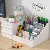 新疆網紅抖音同款桌面化妝品收納盒抽屜式化妝盒首飾整理收納「安妮塔小鋪」