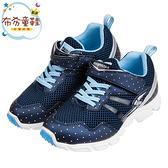 《布布童鞋》Moonstar日本點點深藍亮皮超輕量兒童機能運動鞋(19~24公分) [ I0X025B ]