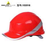 絕緣安全帽ABS防砸透氣抗震工地建筑輕便型安全頭盔 居享優品