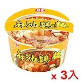 味王麻油雞麵3碗入【愛買】