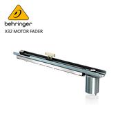 BEHRINGER X32 MOTOR FADER 混音器配件(用於Behringer X32)
