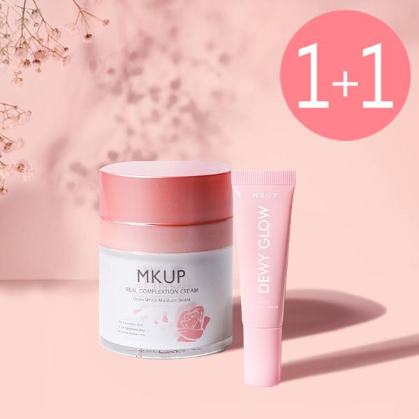 【一袋女王推薦】MKUP 美咖 賴床美白素顏霜30ML+玻璃水光霜(日間保濕乳霜)(隨身版)10ML
