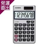 CASIO卡西歐 8位數攜帶型商務計算機 SX-300P【免運直出】