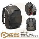 ◎相機專家◎ Manfrotto Advanced² Travel 旅遊雙肩相機包 MB MA2-BP-T 後背包 公司貨