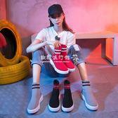 襪子鞋  襪子鞋女百搭韓版運動高筒鞋厚底彈力嘻哈街舞鞋子潮 『歐韓流行館』