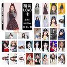現貨盒裝 TWICE 周子瑜 TT LOMO小卡片 照片紙卡片組-新(共30張)E680-A 【玩之內】 韓國