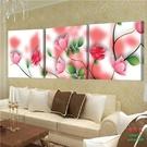 【優樂】無框畫裝飾畫客廳畫無框三聯畫臥室掛畫壁畫亮粉玫瑰