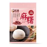 【老楊】-紅豆麻糬 120g