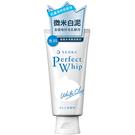 洗顏專科超微米深層潔顏泥120G【愛買】