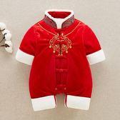 男寶寶冬裝過年衣服新生兒衣服中國風唐裝嬰兒外出抱衣加厚拜年服【韓國時尚週】