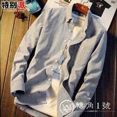 春秋季男士襯衫休閑長袖白襯衣修身韓版青年裝學生純色打底寸潮流