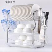 碗架三層廚房置物架瀝水餐具碗碟架碗筷收納盒  百姓公館
