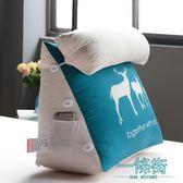 沙發靠墊抱枕大三角靠墊床頭靠墊辦公室腰靠背墊床上靠枕護頸枕