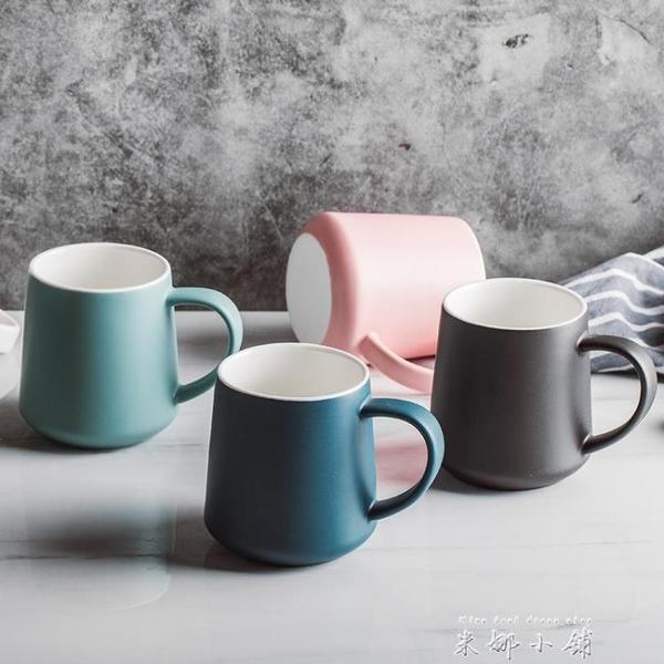 馬克杯帶蓋勺創意陶瓷杯子女辦公室茶杯簡約咖啡杯大容量家用水杯