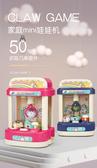 娃娃機 玩具動腦女孩4益智2多功能智力女童5娃娃機6歲3兒童8生日抖音禮物