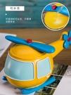 乳牙盒 創意乳牙紀念盒男孩牙齒收盒兒童換掉牙保存盒子可愛寶寶乳牙盒 618狂歡