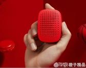 精靈BOOM無線藍芽音箱收款音響智慧小型便攜式車載家用低音炮   (橙子精品)