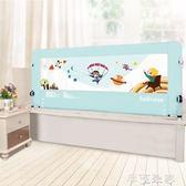 酷豆豆寶寶床護欄嬰兒童床圍欄大床1.8-2米防摔床邊擋板加高床圍 igo摩可美家