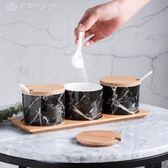 大理石金紋陶瓷調味罐三件套裝廚房創意竹木蓋調料鹽瓶 【創時代3c館】