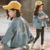女童牛仔外套春秋裝2020韓版新款洋氣中大童潮衣女孩牛仔上衣夾克 怦然心動