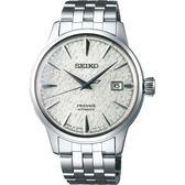 調酒師限量 SEIKO 精工 Presage Fuyugeshiki 機械手錶 4R35-03C0S(SRPC97J1)
