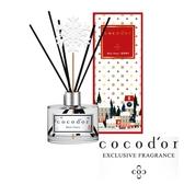 韓國 cocod or 【冬季雪花限定款】室內擴香瓶 200ml 擴香 香氛 香味 芳香劑 室內擴香