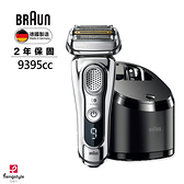 德國百靈BRAUN-9系列音波電鬍刀9395cc 送Oral-B電動牙刷