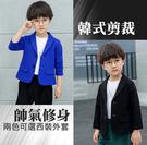 兒童西裝外套 可cosplay柯南 修身 小西裝 童裝 休閒西裝 ⭐星星小舖⭐台灣出貨【CO401】