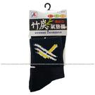 台灣製 網眼竹炭氣墊襪 機能運動襪 透氣 厚底 避震 排球襪 護踝 抗菌 除臭 24~28cm 黃白[陽光樂活]