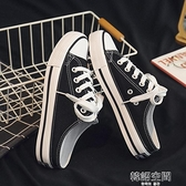 小白鞋女2021潮鞋夏款無後跟懶人半拖鞋夏季新款帆布女鞋百搭韓版 【端午節特惠】
